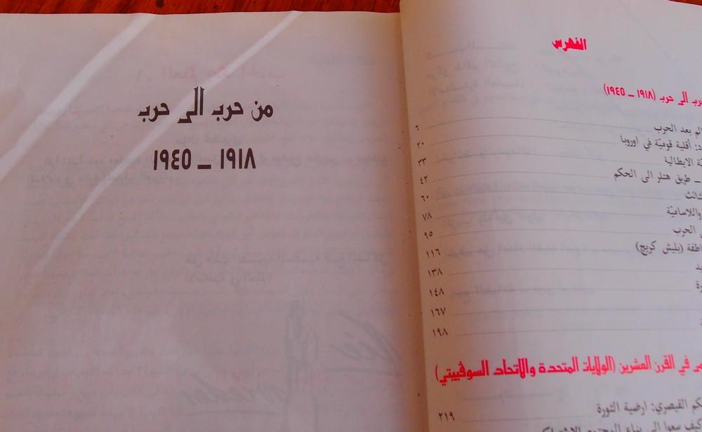 history_043.jpg