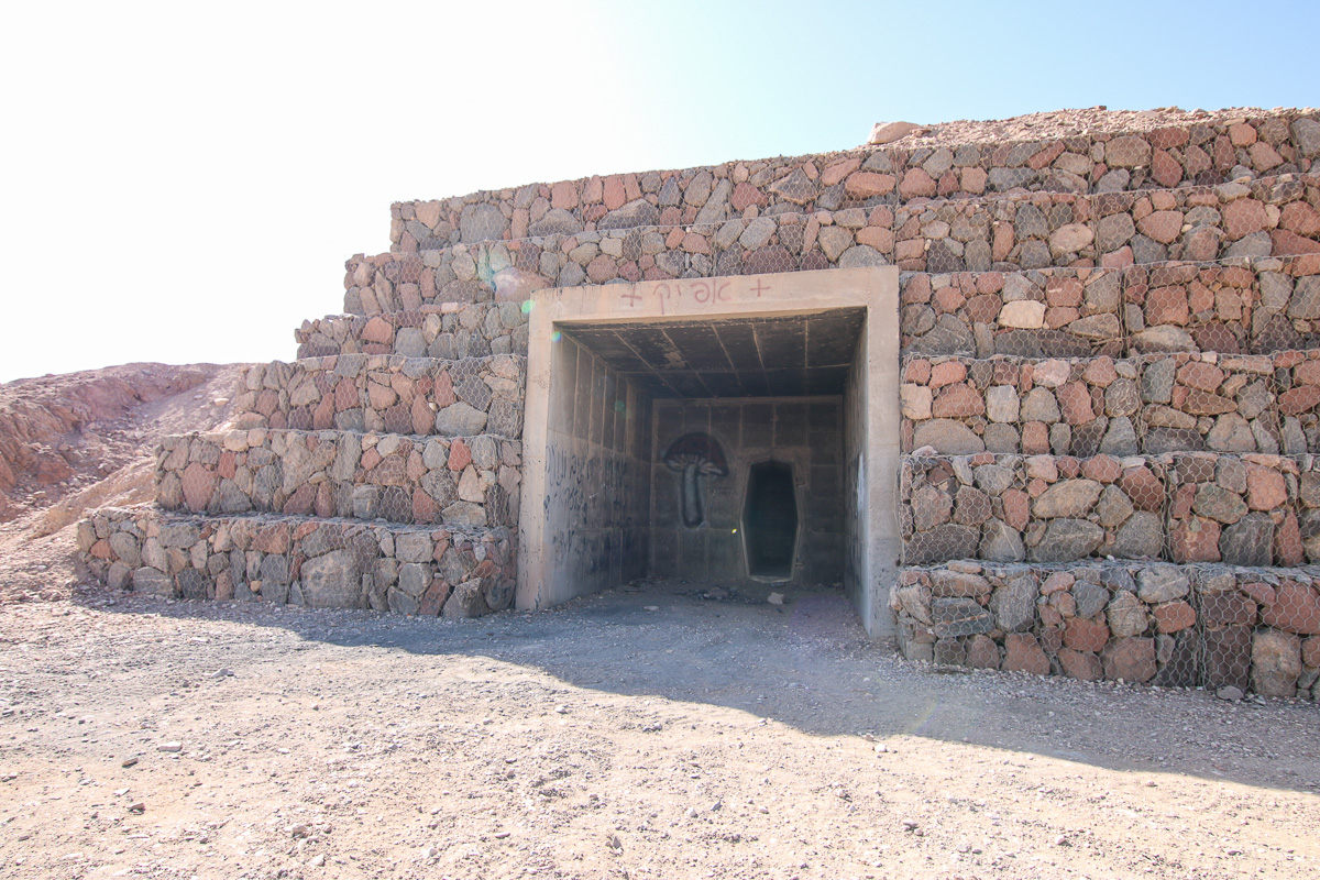 Eilat_028.jpg