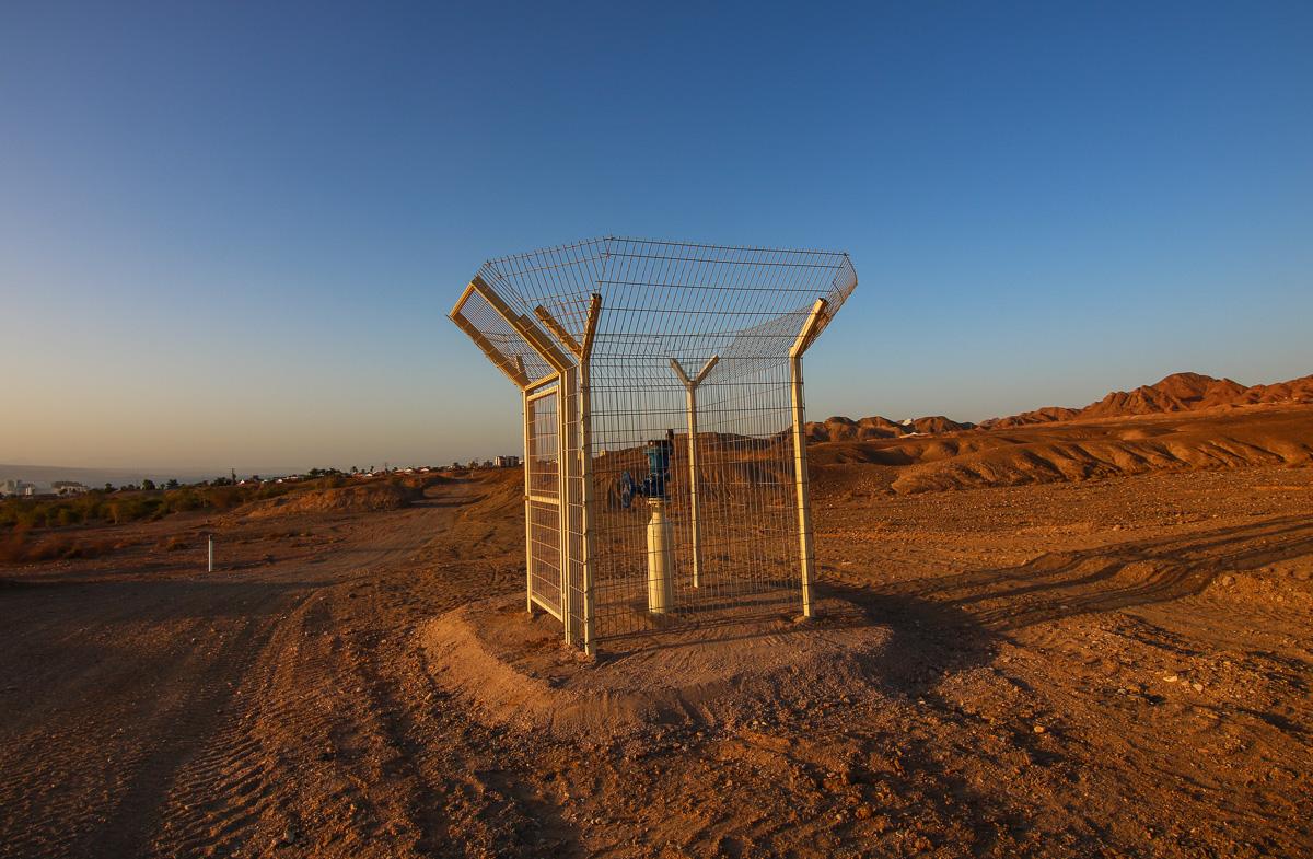 Eilat_054.jpg