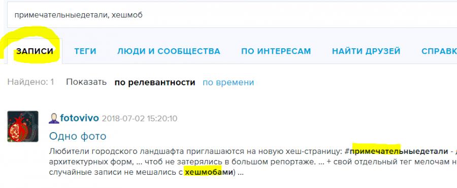 ru4ka_007.PNG