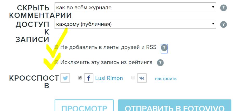 ru4ka_008.PNG