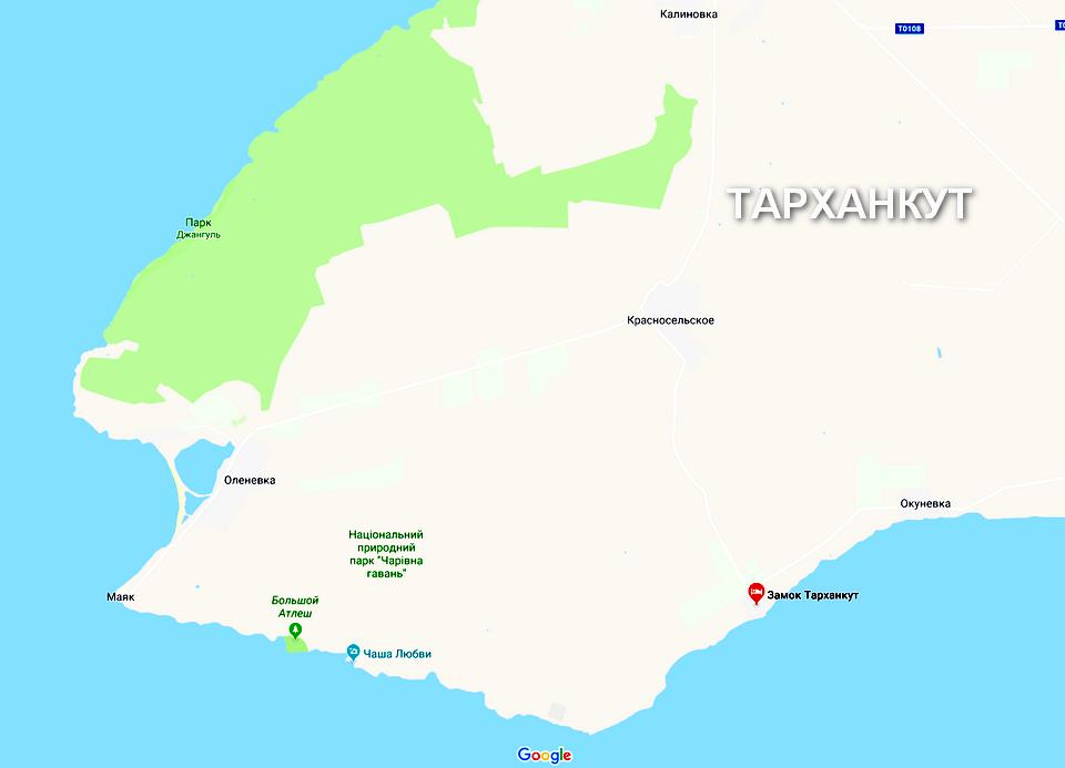 Tarhankut_000.PNG