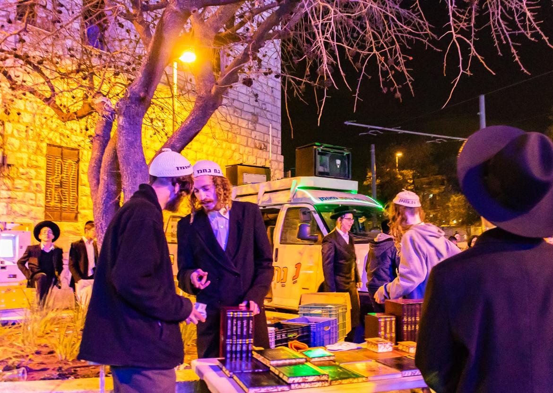 Rakevet_Jerusalem_001.jpg