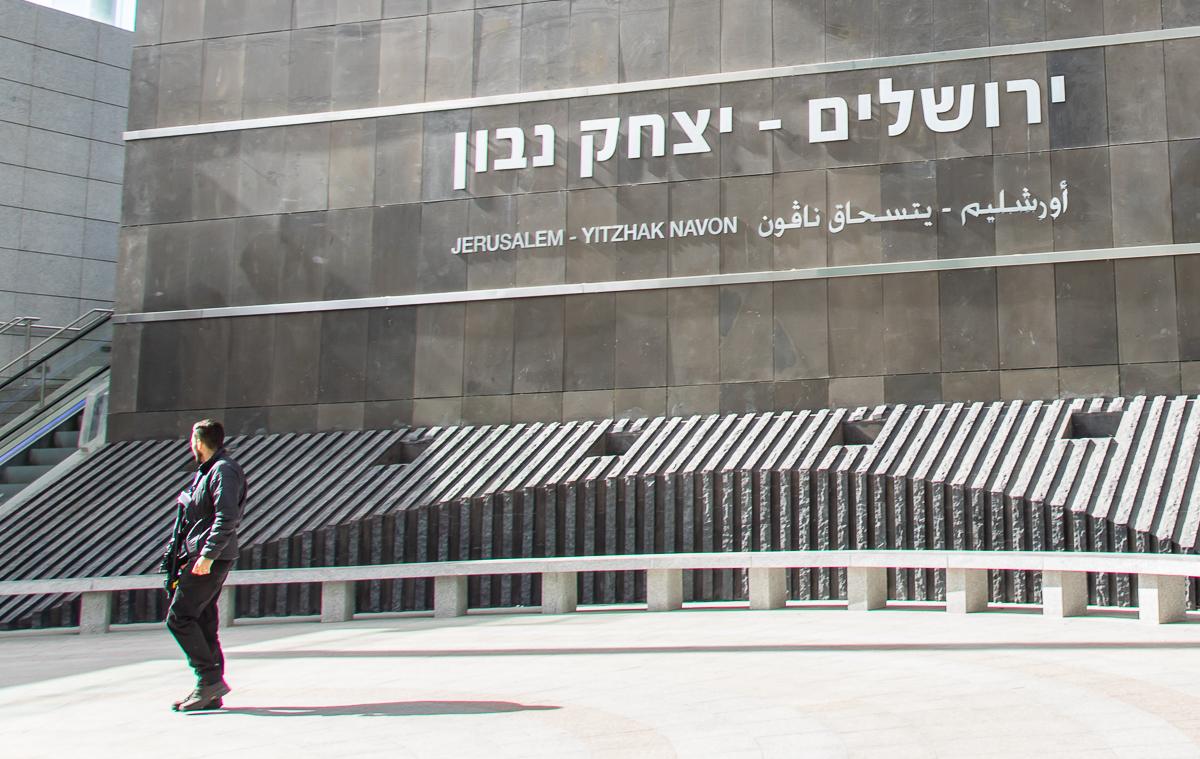 Rakevet_Jerusalem_024.jpg