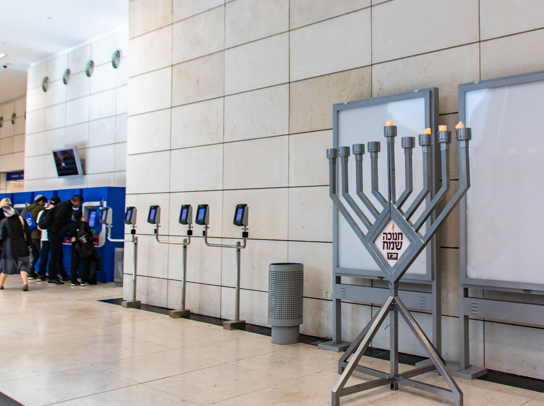 Rakevet_Jerusalem_029.jpg