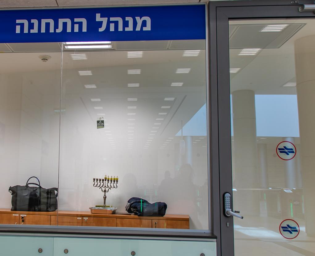 Rakevet_Jerusalem_030.jpg
