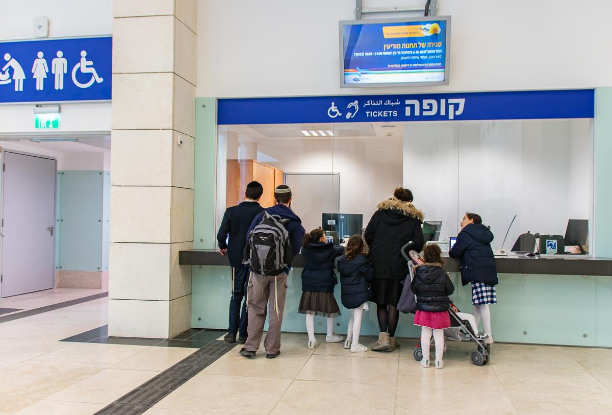 Rakevet_Jerusalem_032.jpg