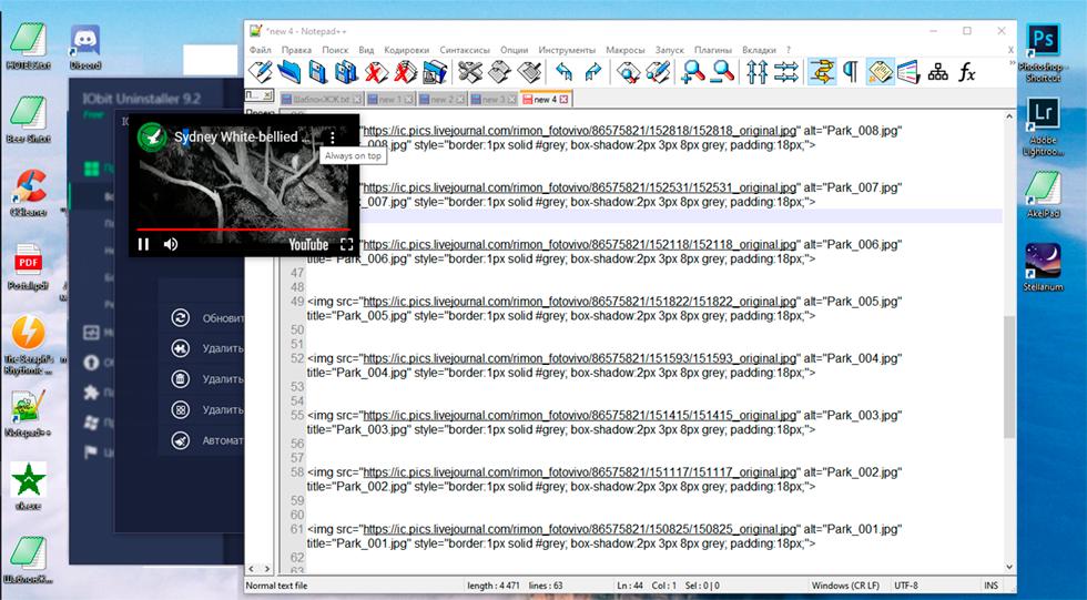 МКС: как смотреть трансляцию поверх всех окон gnezd0_005.png