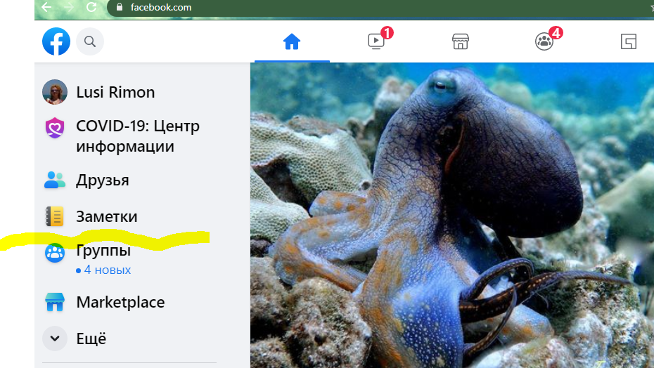 Фейсбук прибил свои Заметки