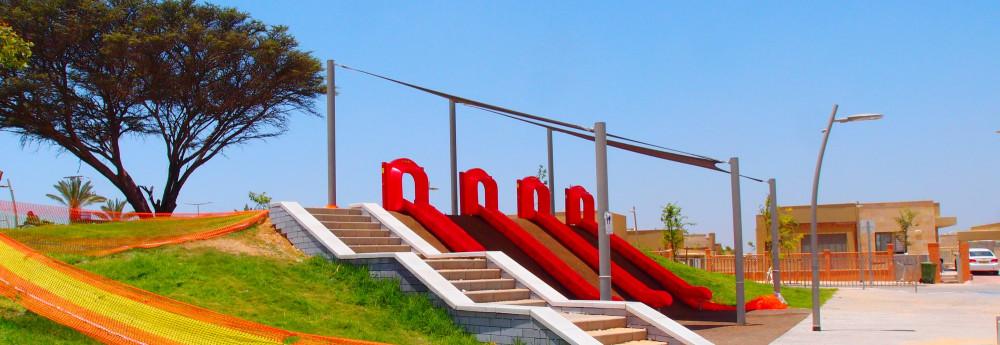 Прогулка в красных тонах