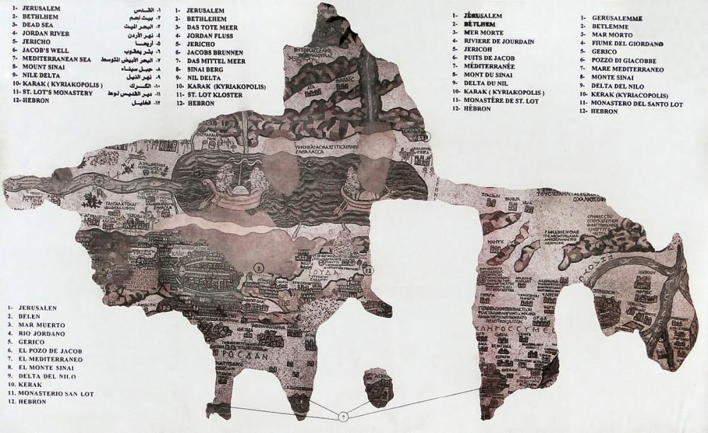 Самая древняя в мире карта. Мозаика из города Мадаба (современная Иордания)