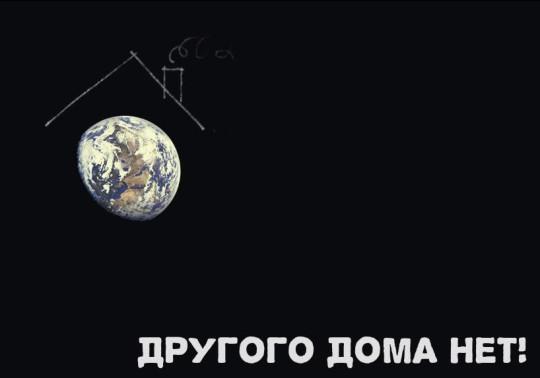 Художник Рогачевский