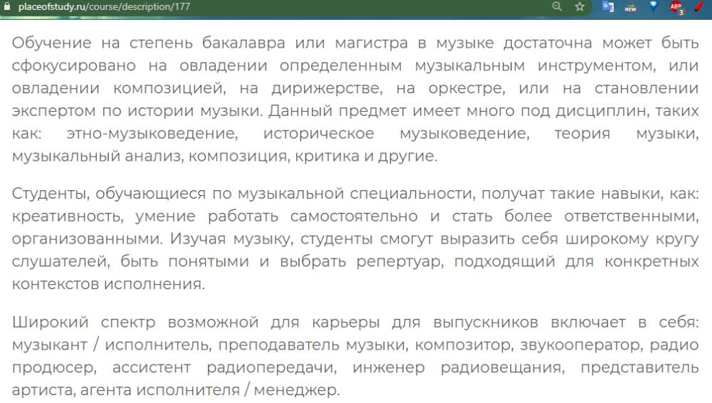 Список курсов на русском: https://placeofstudy.ru/course