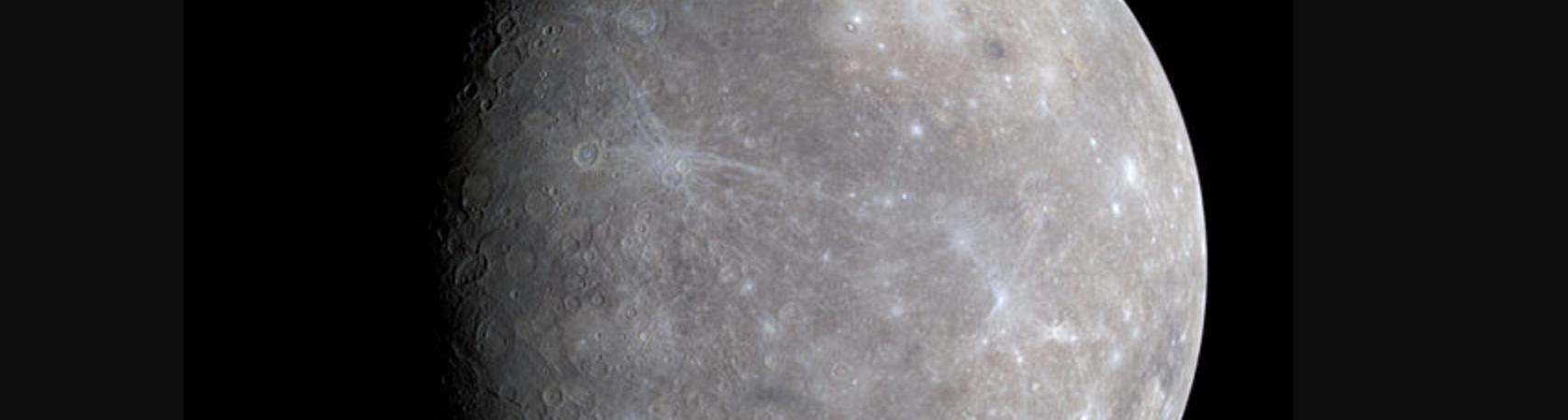 Это не Луна, это — Меркурий
