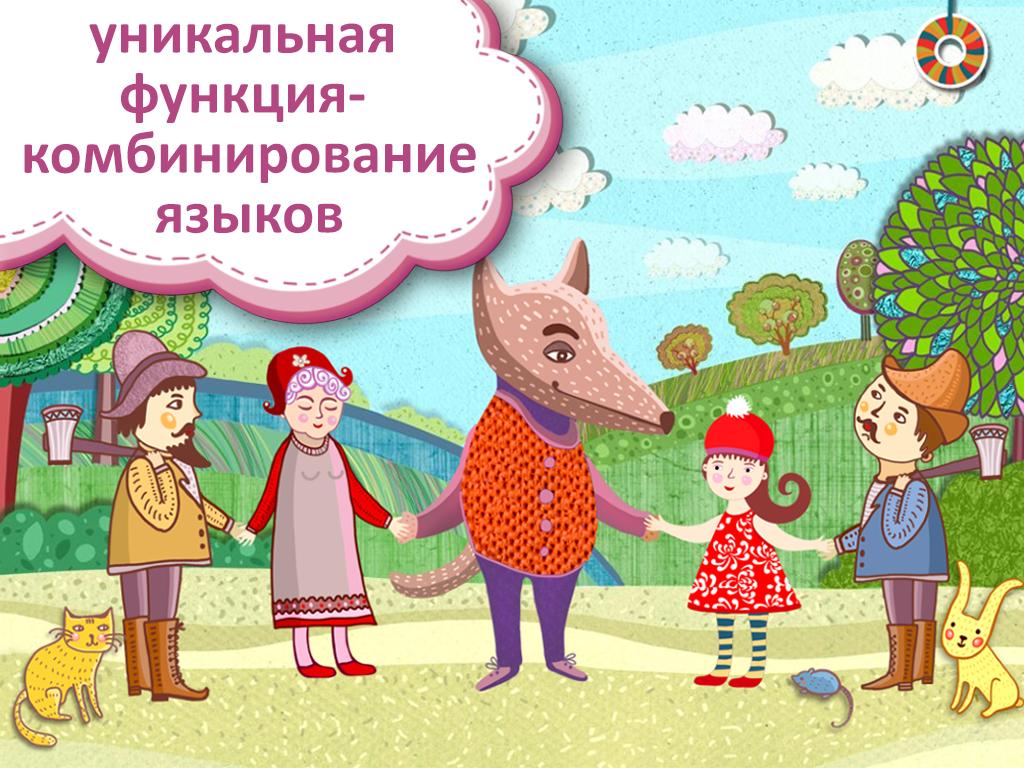1_screen_1024x768_new_ru