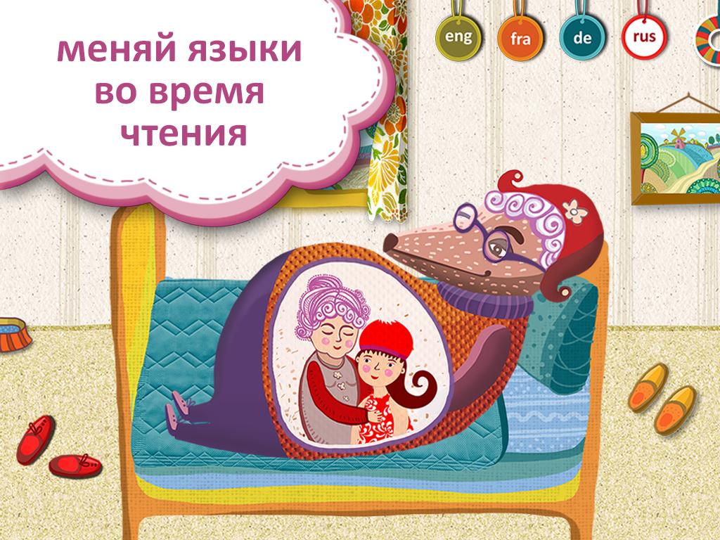 3_screen_1024x768_new_ru