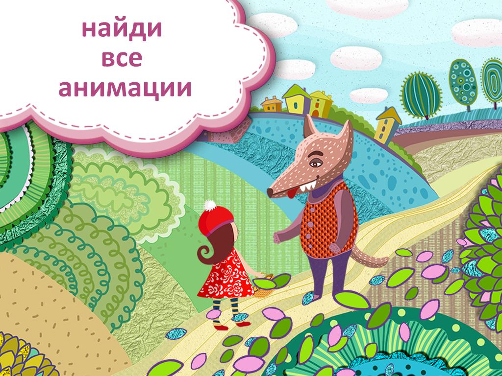 4_screen_1024x768_new_ru