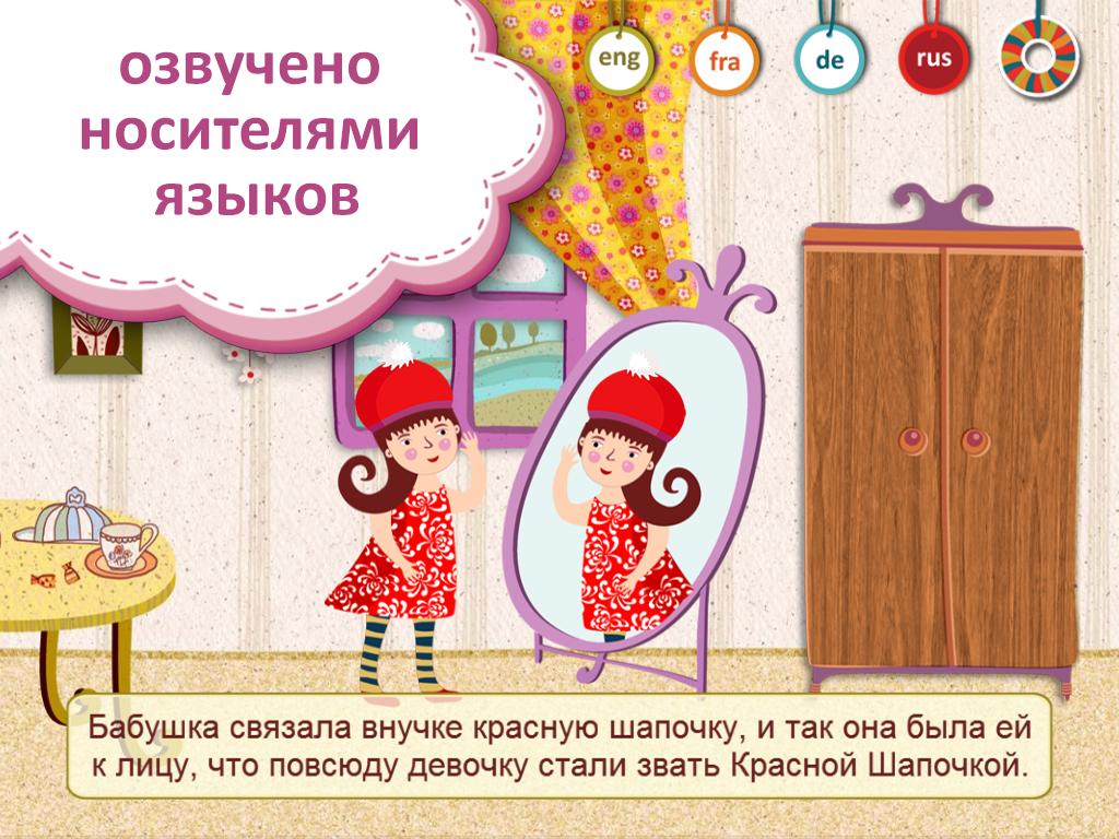 5_screen_1024x768_new_ru