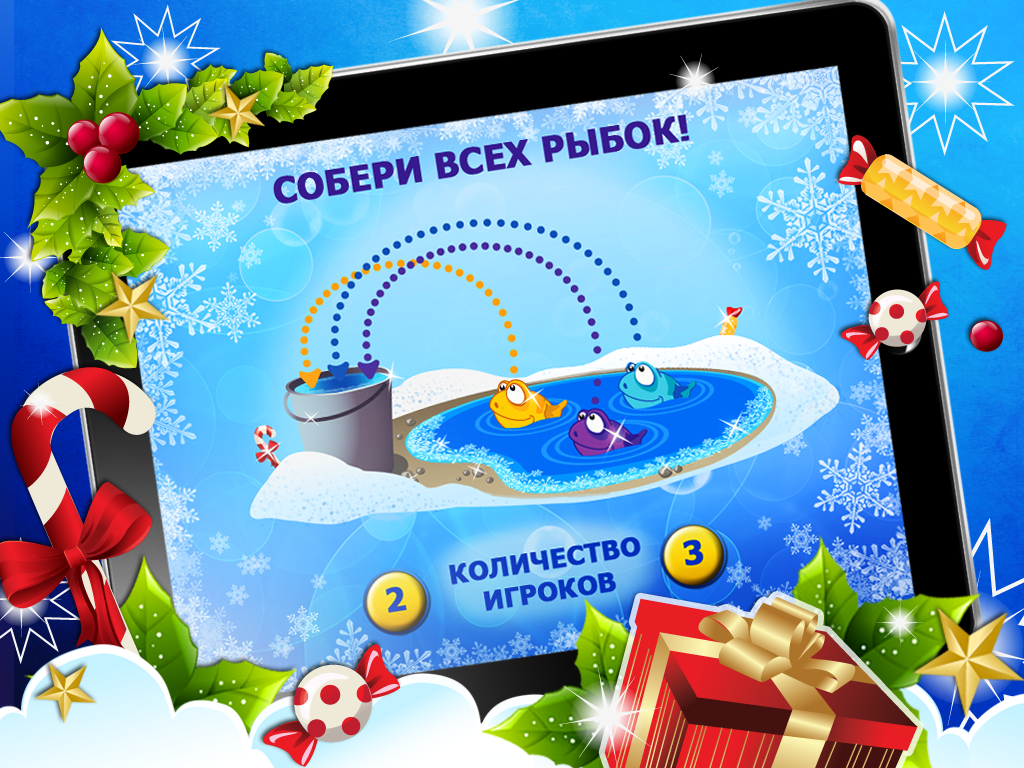 screen 4 rus