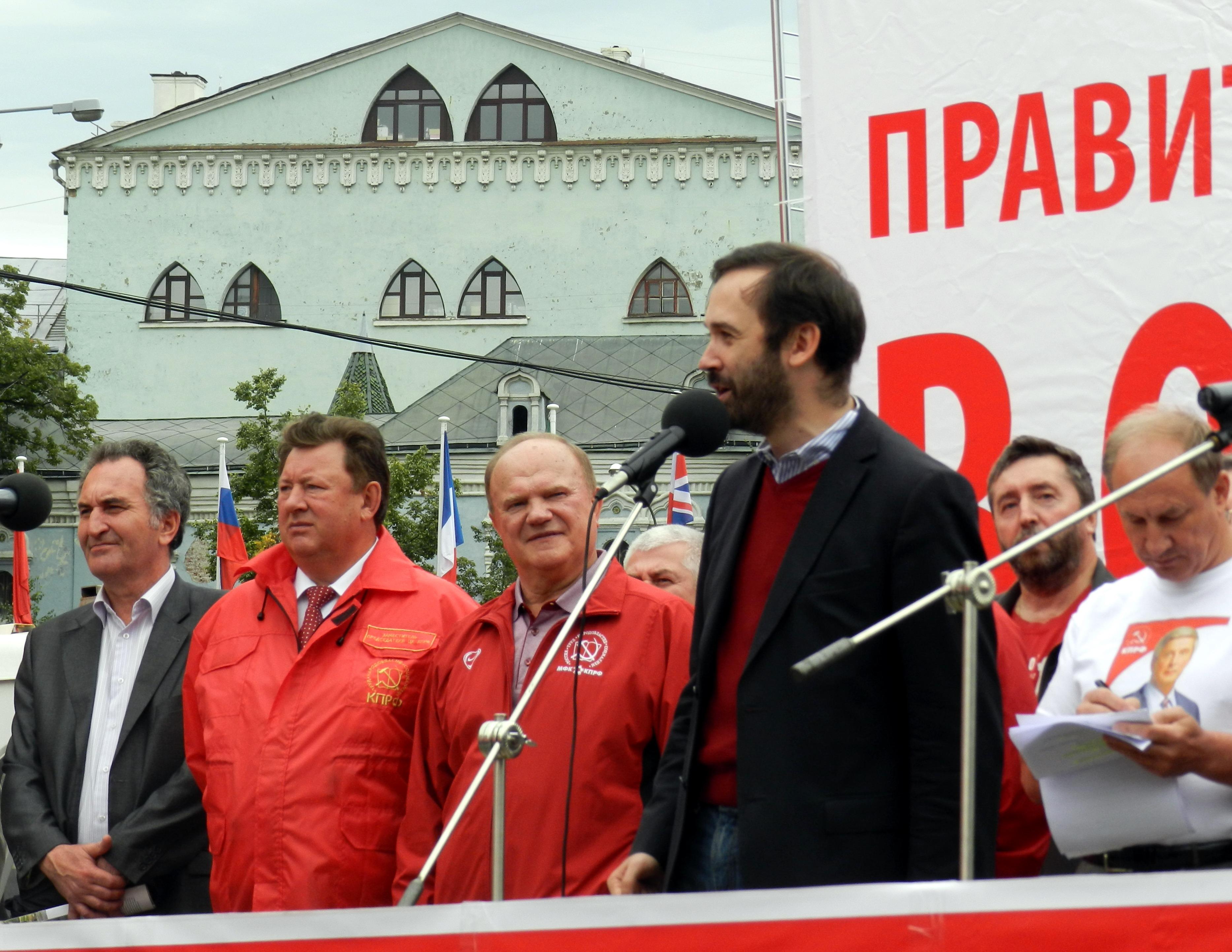 ЗЮ и Пономарёв