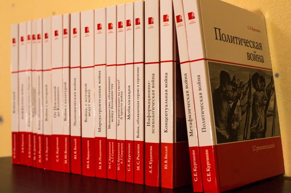 комплект 19 книг