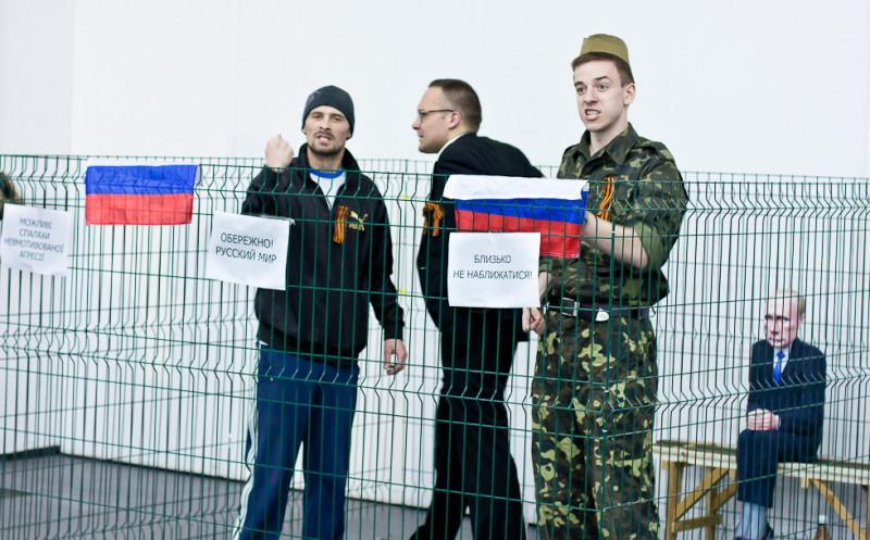 Образ русских в пропаганде бандеровцев