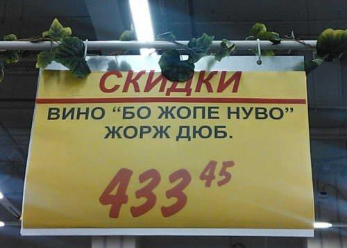 bo_jope1