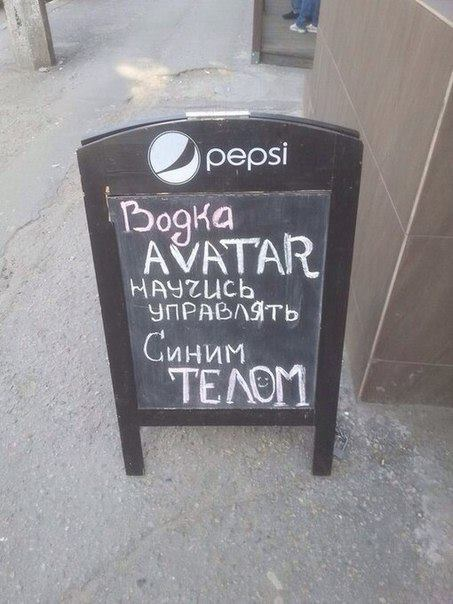 avatar_vodka