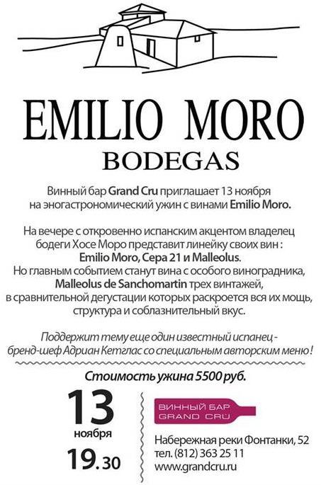emilio_moro