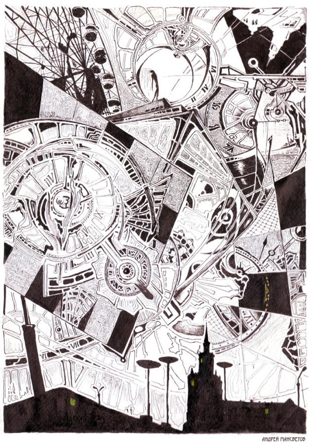 Андрей Мансветов 11 ангелов
