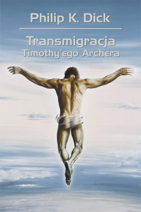 Трансмиграция