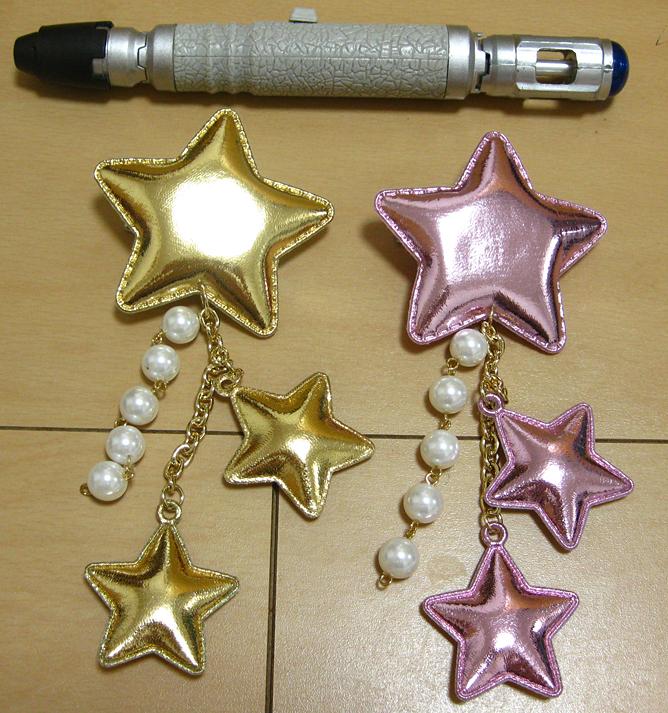 starclips