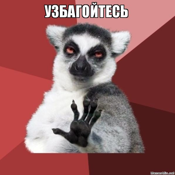 Цетробанк России призывает отставить панику 52795_900