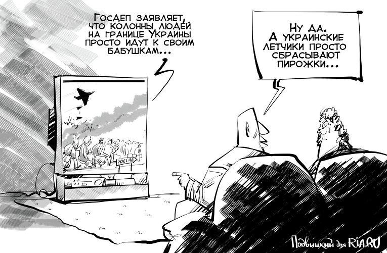Война на Украине вынуждает людей спасаться бегством 69788_900