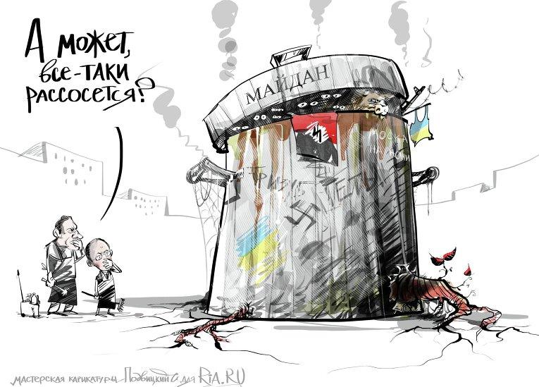 В Киеве назревает новый майдан 71143_900