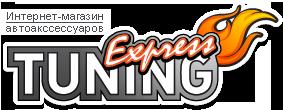 expresstuning_logo