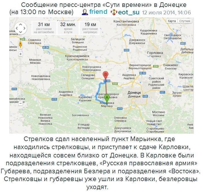Донецкая область_Украина00