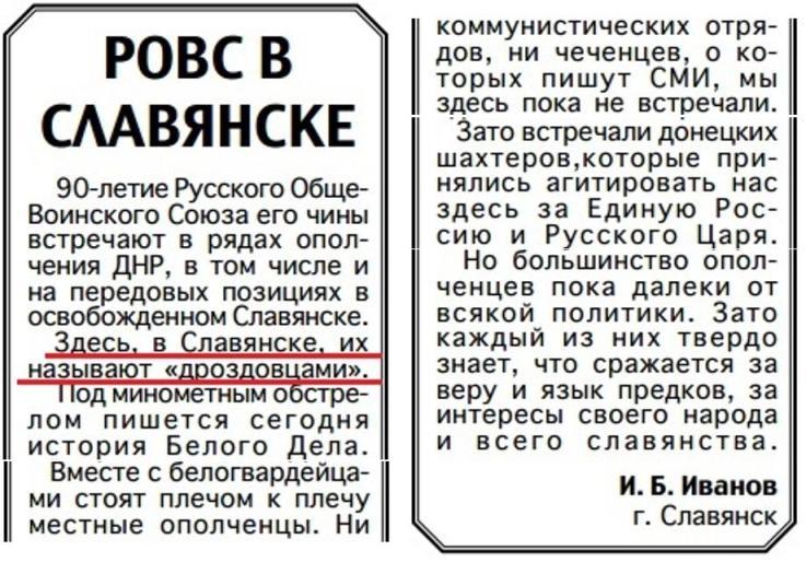 иванов01
