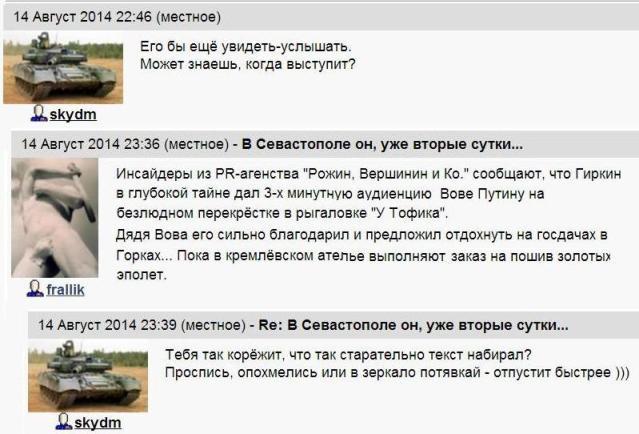 носиков01
