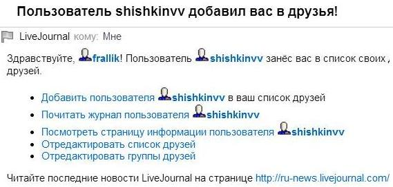 шишкин00