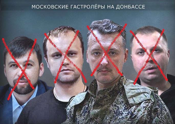 московские гастролёры00a