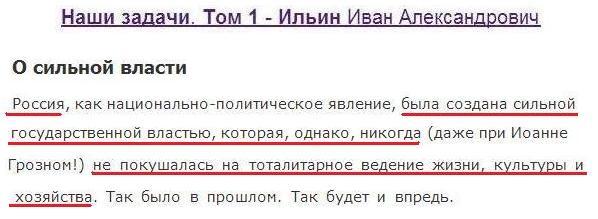 ильин06