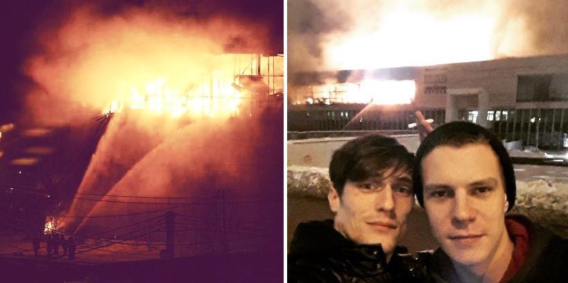 пожар в инион5c