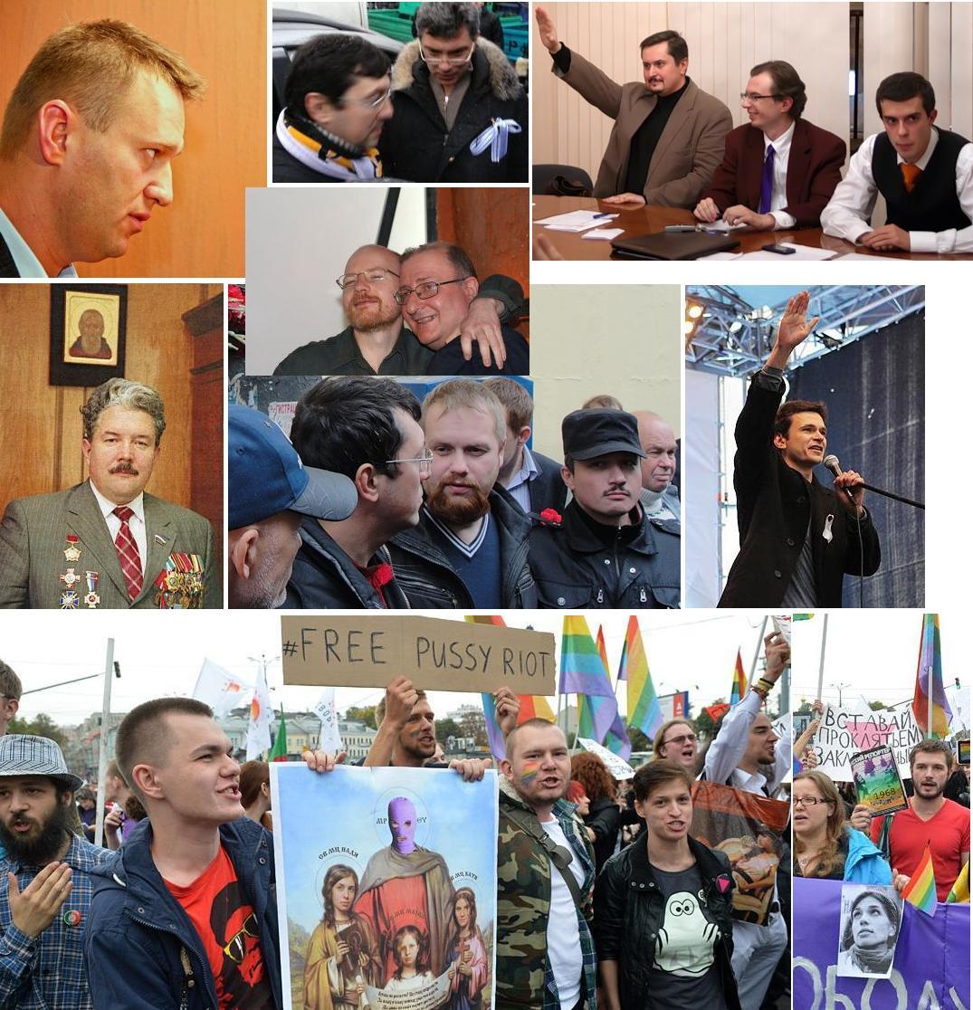 русский марш 4.11.2012