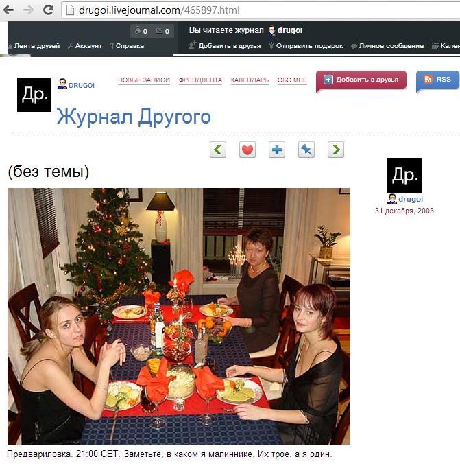 http://ic.pics.livejournal.com/frallik/12164489/319129/319129_original.jpg