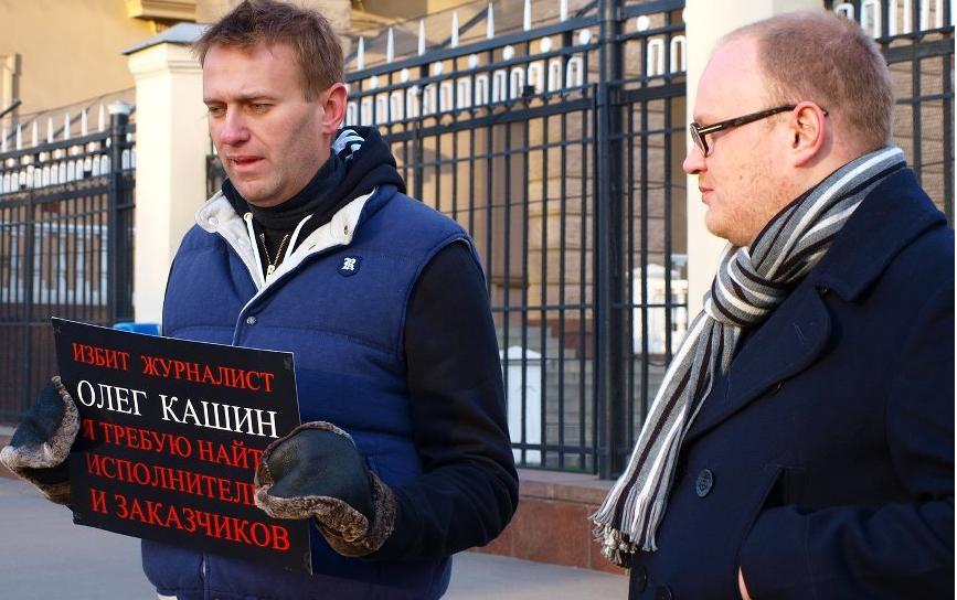 навальный_кашин