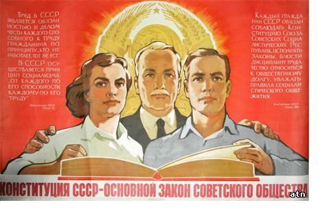 СССР00
