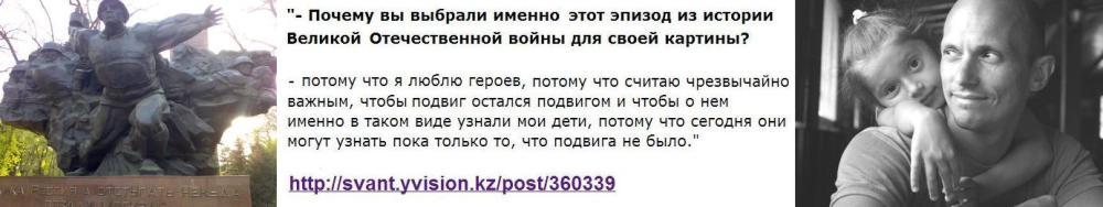 28 панфиловцев_00b