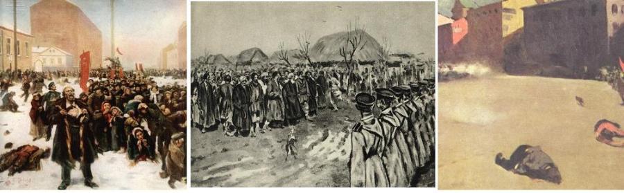 11 Маковский_9 января 1905 года 1905a