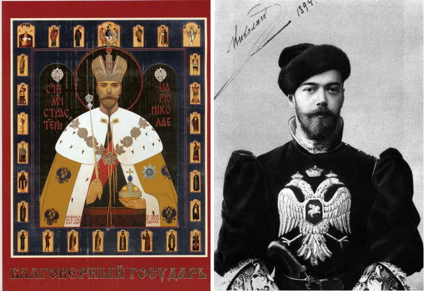 Ikona-Nikolai-II1a